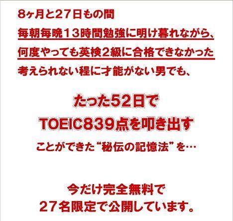 1900ef13859d52 2009年08月 - 英語力アップ!!